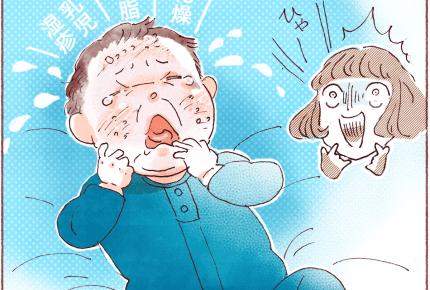 正しい洗い方できてますか?赤ちゃんのデリケートな肌を守る「3つのステップ」とは