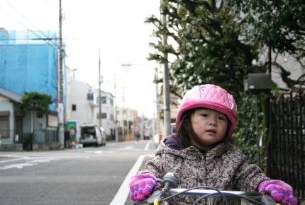 ママと子どもが寒くない!効果的な自転車の防寒対策は?