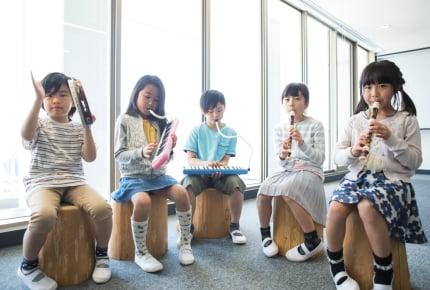 楽器を習っていない我が子は不利?小学6年生、最後の学校演奏会オーディション