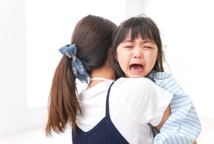 抑えても大暴れ!病院嫌いの子どもにママができる具体的な対策は?
