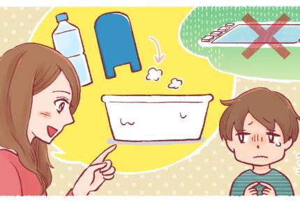 水が怖くてプールが苦手。お風呂でできる克服法は?