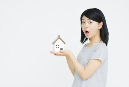 貯金ゼロ・頭金ゼロ!フルローンで家を買ったらどうなる?先輩ママの体験談