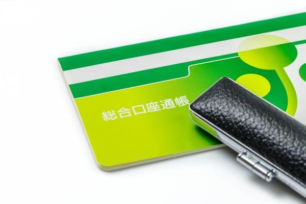 464億円が権利消滅の危機!?ゆ...
