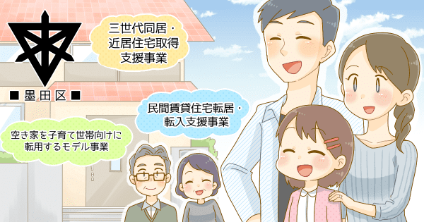 20180904墨田区-2