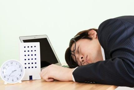 仕事で疲れ切った旦那さん。休日は寝てほしいけど子どもは寂しい。ママは「仕事のこと」に口出しする?