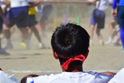体育祭で負けたのは「不登校の子のせい」と悔しがる息子……ママがかけるべき言葉とは?