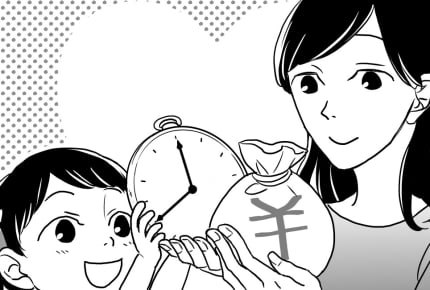 """お金も時間も子どもにかけると""""ママ自身""""が幸せになる!?子どもと親の幸せの関係"""