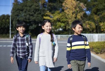 子どもを危険から守りたい!ママたちが考える登下校時・下校後の「子どもの安全対策」とは