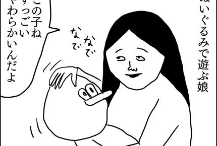 ぬいぐるみと娘 #まめさん漫画連載
