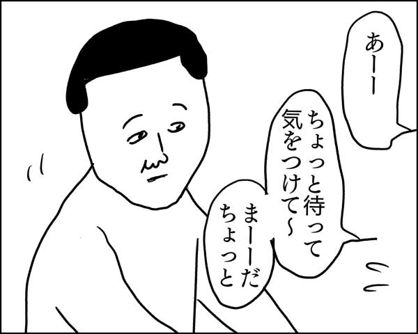 ぬいぐるみ3