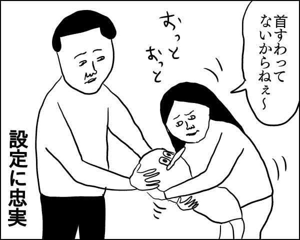 ぬいぐるみ4