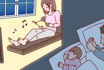 時間に追われるママが気軽に作れる「おひとりさま時間」とは?