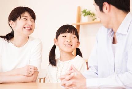 大人になっても両親を「パパ」「ママ」呼びって普通?イマドキのママの感じ方とは……