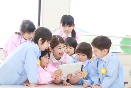 失敗したくない幼稚園・保育園選び。チェックすべきポイントは?