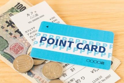 消費税増税に伴いクレジットカード利用でポイント2%還元。ママたちの意見は?