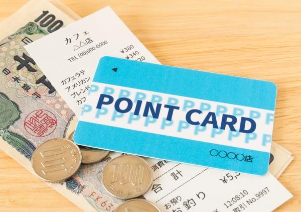 消費 税 増税 クレジット カード