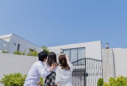 「家を購入して後悔」。買う前にはわからなかったそれぞれの事情