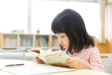 小学3年生の娘、友達がいない……女の子特有の関係性をママはどう見守る?