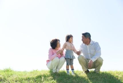 """子育て中のパパ・ママの85%が「祖父母に子育てを助けてもらっている」祖父母の70%は「長時間の預かりは疲れる」と""""孫バテ""""な本音も"""