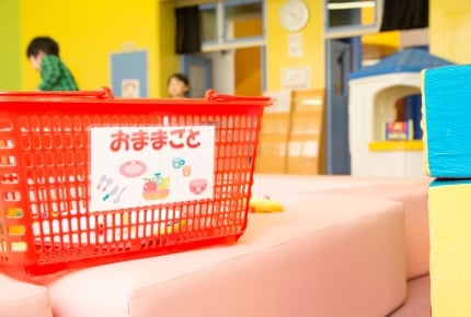 児童館は時間制!?地域や施設によって異なるルール、出かける前にチェックを