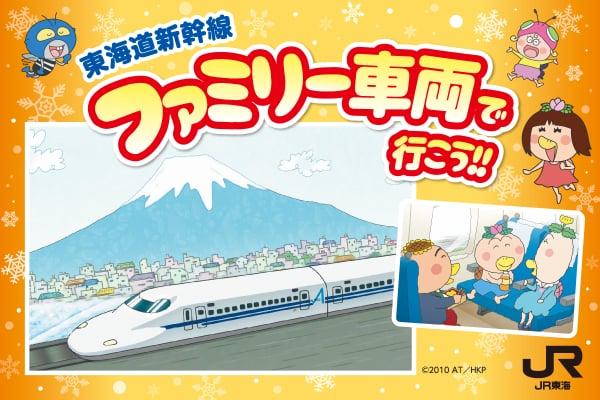 family_train_1200_800