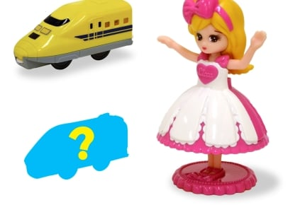 11月16日(金)からのハッピーセットは「プラレール」&「リカちゃん」。第2弾では史上初の「ひみつのおもちゃ」も!