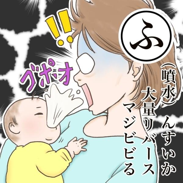 新生児 ゲップ が 出 ない