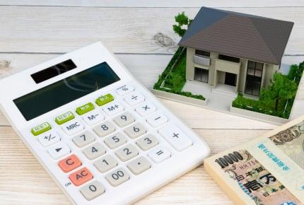 家を買ったら思いがけない税負担が発生!?ママたちは固定資産税を毎年いくら払ってる?