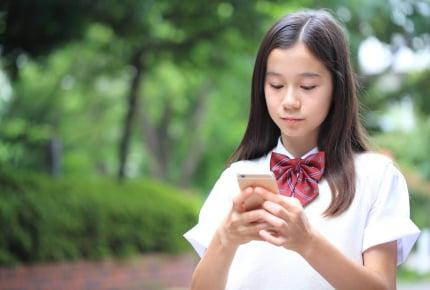 """""""中学生のスマホ所持""""はアリ?ナシ?ママたちが大討論会"""
