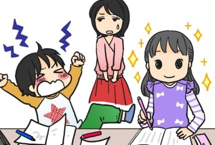 宿題をやらない子ども。ママたちはどうやってやる気にさせているの?