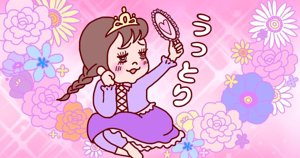 繝輔z繝ェ繝ウ繧サ繧ケ1