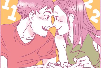 11月22日「いい夫婦の日」に想うのは「幸せ」?それとも……?