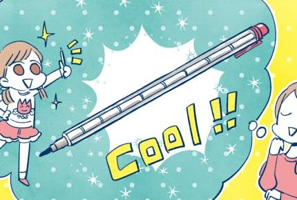 「ロケット鉛筆」覚えてる?ママが小学校時代に流行っていた懐かし過ぎるもの