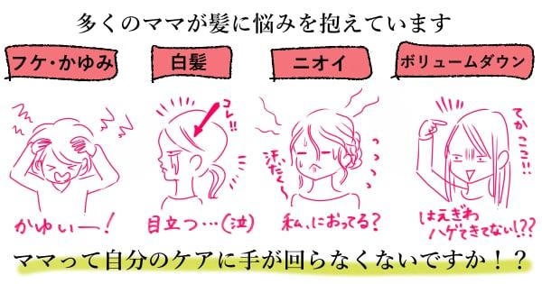 【ママスタ】kurokamiスカルプシャンプー2