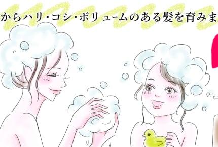 髪色・におい・ボリュームダウン……。鏡に映る別人の私がキレイな髪を取り戻したワケとは?