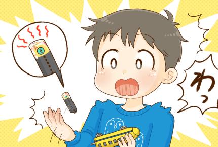 乾電池で子どもがやけど。災害時の懐中電灯やラジオに乾電池を入れっぱなしは危険!?【朝ごふんコラム】