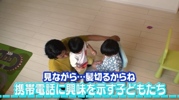 パパチャレンジ散髪お風呂編完パケ_0152