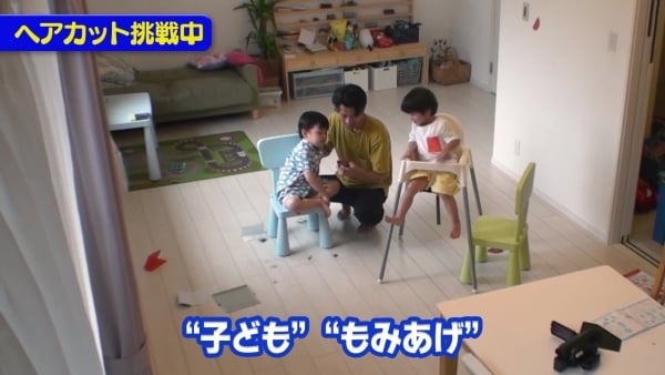 パパチャレンジ散髪お風呂編完パケ_0228