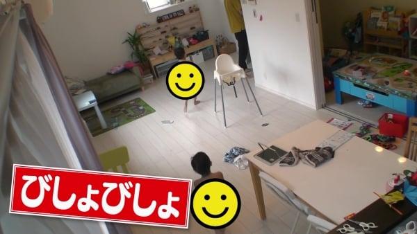パパチャレンジ散髪お風呂編完パケ_0417