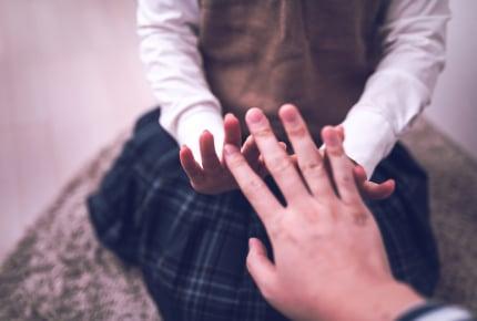 中高生の子どもへの「性教育」思春期のわが子へ 親が必ず伝えたいこと