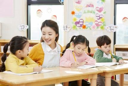 健診で「言葉の遅れ」と指摘された我が子。幼稚園と保育園どちらにいれるべき?サポートしてくれる事業とは?
