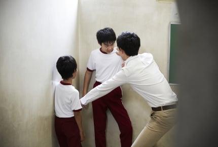 わが子がいじめや嫌がらせを受けている……「あの子と同じクラスにしないで」と担任の先生に言ったことはある?