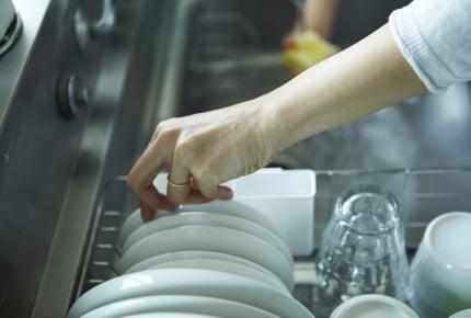 仕事が終わってからの家事はどこまで日課?洗い物・お風呂掃除など、みんなの生活を覗いてみます