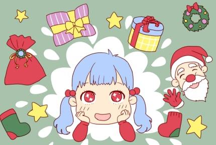 クリスマスプレゼントはいつ決める?ママたちのひとひねりした「隠し場所」