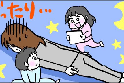 未就園児、何時に寝かせてる?子どもの睡眠リズムを整えるママたちの工夫