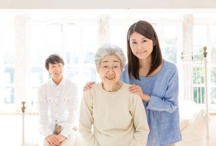 """義実家と""""円満な""""敷地内同居をするために決めたい5つのルール。その内容とは"""