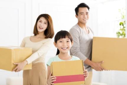 家を購入したら会社から家賃補助が廃止。それでも住宅は購入すべき?