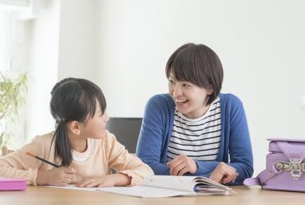 子どもの宿題の丸つけにイライラ……。親子で呼吸を合わせる方法とは