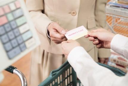 ドン・キホーテで最大9円カットの「円満快計」を使いこなして賢く買い物をするワザとは?
