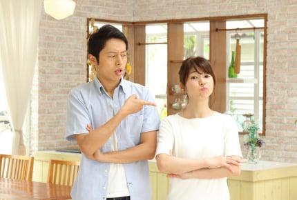旦那が他の奥さんと妻を比べて「俺は大切にされていない」と不満。身の回りのことを全部やってあげるべき?